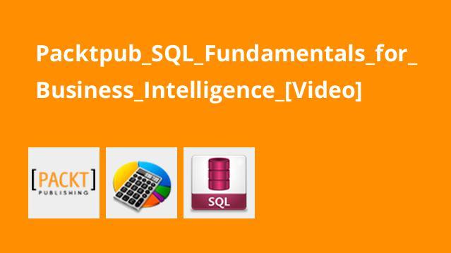 آموزش مبانیSQL برای هوش تجاری
